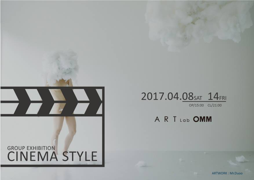 CINEMA STYLE/Mr.Duoo(ART Lab OMM)